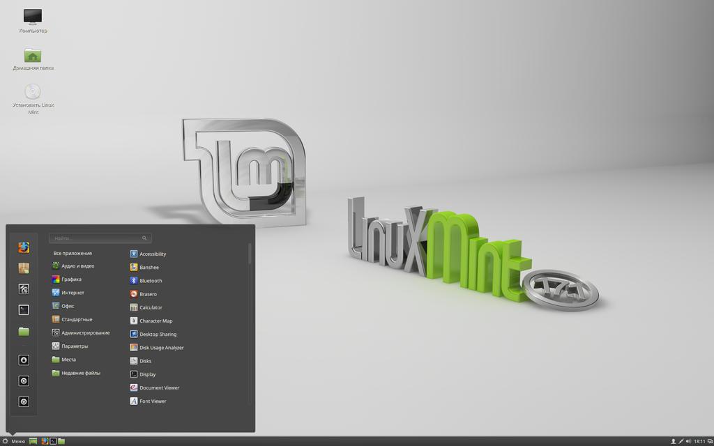 Linux_Mint_Cinnamon_17.1_rus