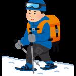 snow_trekking