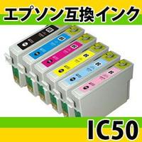 photolife_ic50-pcs03