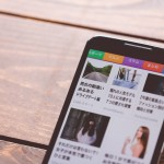 Nexus5ケースタイプはどれがいいの?結局、結論これか~!