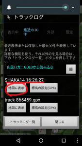 screenshot_20161113-132406