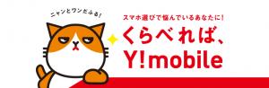 banner_compare