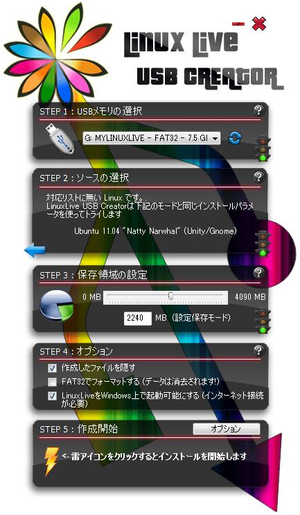 linuxliveusbcreator