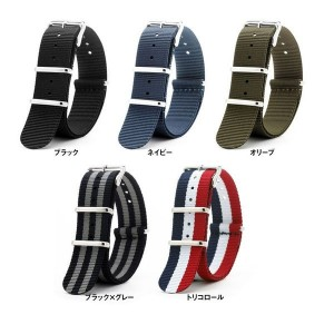 empire_nato-strap-nylon-20-_1