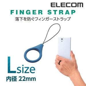 elecom_4953103486126
